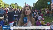"""Хиляди британци са окупирали улиците край замъка """"Уиндзор"""""""