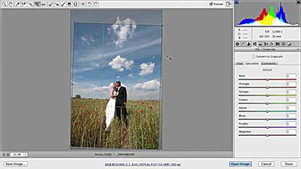 Използване на инструментите в Adobe Camera Raw