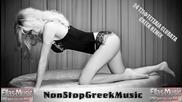 страхотен ремикс from ellas- Nonstopgreekmusic