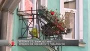 Tерора над българите в центъра на София от нелегалните емигранти