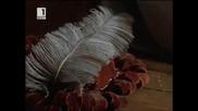 Рембранд (1999) - част 1/3