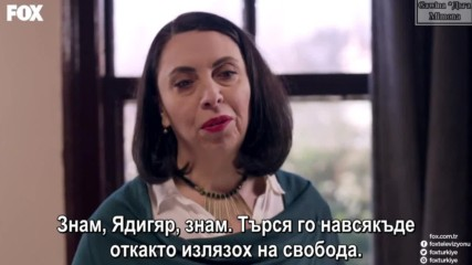 Ask Yeniden/ Отново любов - Епизод 43, част 2, Бгсубс