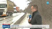 Тир катастрофира край Полски Тръмбеш, минувачи обраха шофьора