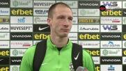 Антон Недялков /футболист на Лудогорец/