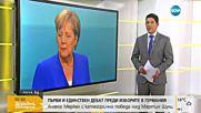 Меркел победи Шулц в ТВ дебат преди изборите