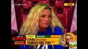 Жени Защитна Реч - Big Brother 4 (30 10 08)
