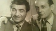 Георги Парцалев и Енчо Багаров