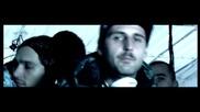 Румънско! ll - Еgal cu Marijuana - Romania Acum( Официално Видео)