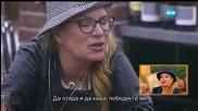 """""""На кафе"""" продължава разговора си със Соня Колтуклиева"""