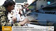 Осиновено българче превзема музикалните сцени във Франция