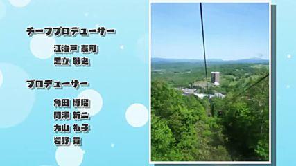 Nijiiro Days Opening 1
