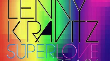 * Освежаващо * Avicii - Superlove