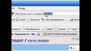 Vbox7 (zazz) Теглене На Клипове :)