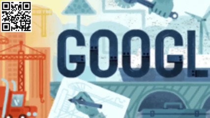 И Google отбелязва Деня на труда