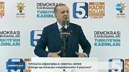 Изостря се напрежението между Съединените щати и Турция