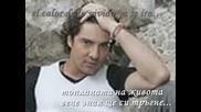 David Bisbal - No Juegues Conmigo - Превод