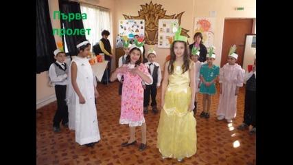 живота на децата в Пу Васил Друмев гршумен