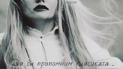 Безценна класика ¤ Heaven - Take Me Back