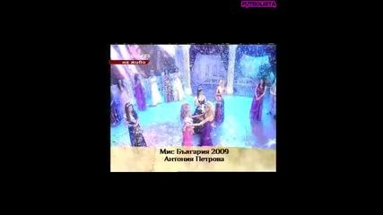 Мис България 2009 - Антония Петрова