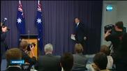 Австралия с премиер