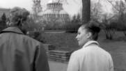Откъс от Бялата стая, 1968 г.