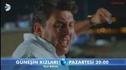 Дъщерите на Гюнеш * Güneşin Kızları еп.14 бг.суб. тр.3