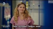 Hayat Yolunda - По пътя на живота - Епизод 2, Окей, бг субс