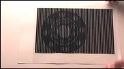 Изключителна Оптична Илюзия