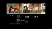 Kuroshitsuji - ending 1
