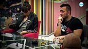 Big Brother: Most Wanted - тази вечер по NOVA (08.12.2017)