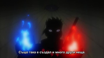 Naruto Shippuuden 253 [bg Sub] Високо Качество
