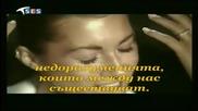 Natalia - Ola T'alla ( Превод)