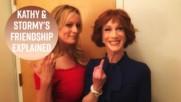 Защо Кати Грифин е най-добра приятелка на Сторми Даниелс