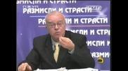 Господари На Ефира - Новите бисери на професор Вучков