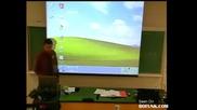 Страхотен бъзик в час по Информационни Технологии