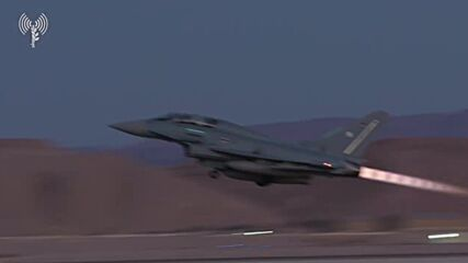 Israel: Nations gather as Blue Flag air force exercise underway