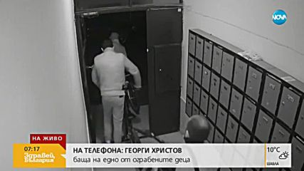 Задържаха двама от тримата мъже, откраднали детски колела в София