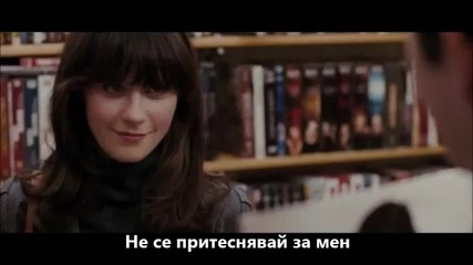 Prime Sth - I'm stupid (don't worry about me) + превод