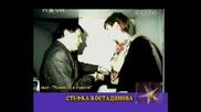 Батето 10 Малки Негърчета Да Им Викам Българи Юнаци - Господари На Ефира1 16.06.2009
