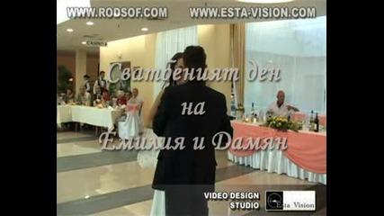 Сватбен - сватба 09.06.2007 - 5