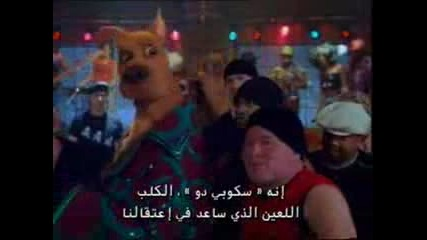 Scooby Doo 2 Movie Dance