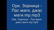 Орк. Зорница - Лас Маги, Джас Маги.mp3