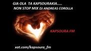 Top Zeimpekika Mix.