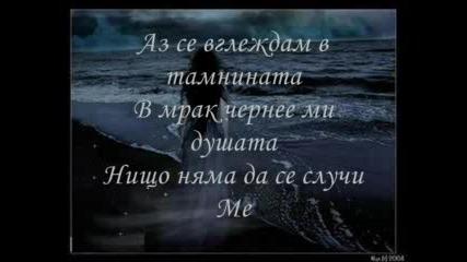 Bg Flame - Межdу Наs Не Sе Получi / Всиchко е иzмама {sub}