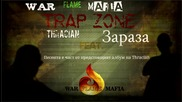 Thracian Feat. Зараза - Trap Zone [Official Audio]
