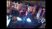 2010 Галена - На линия live