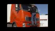 Уроци за шофьори : Volvo Fh12
