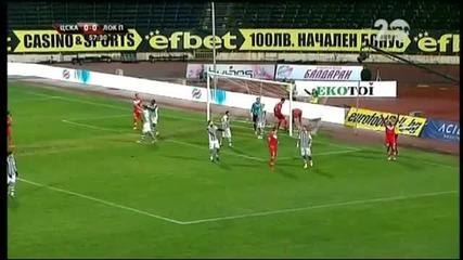 Цска - Локомотив Пловдив 2:0