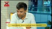 Тодор Славков ще се кандидатира за общински съветник