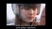 Dream High Епизод 16 Последен (част 2) + bg subs